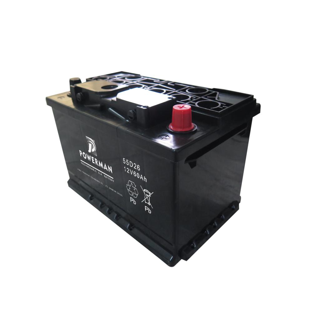 60ah starter battery (2).jpg