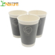 Chinese Supplier 8oz Eco-friendly Biodegradable EPS Foam Paper Cup for Coffee