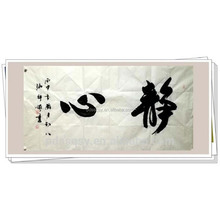 Unique decoration art paintings calligraphy good quality gifts