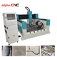 4 AXIS Agate Jade Tiger Cnc Marble Stone Engraving Machine Price