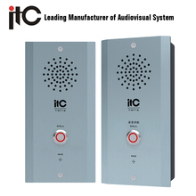 ITC T-67 Series Hot Sale Cheap Multi Function 2 Way IP Bank Intercom System for ATM