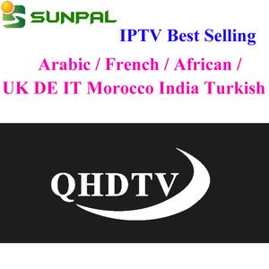 Stable IPTV Server QHDTV Subscription 1 Year Code Arabic French IPTV  12month Reseller Panel QHDTV Abonnement with Free Test