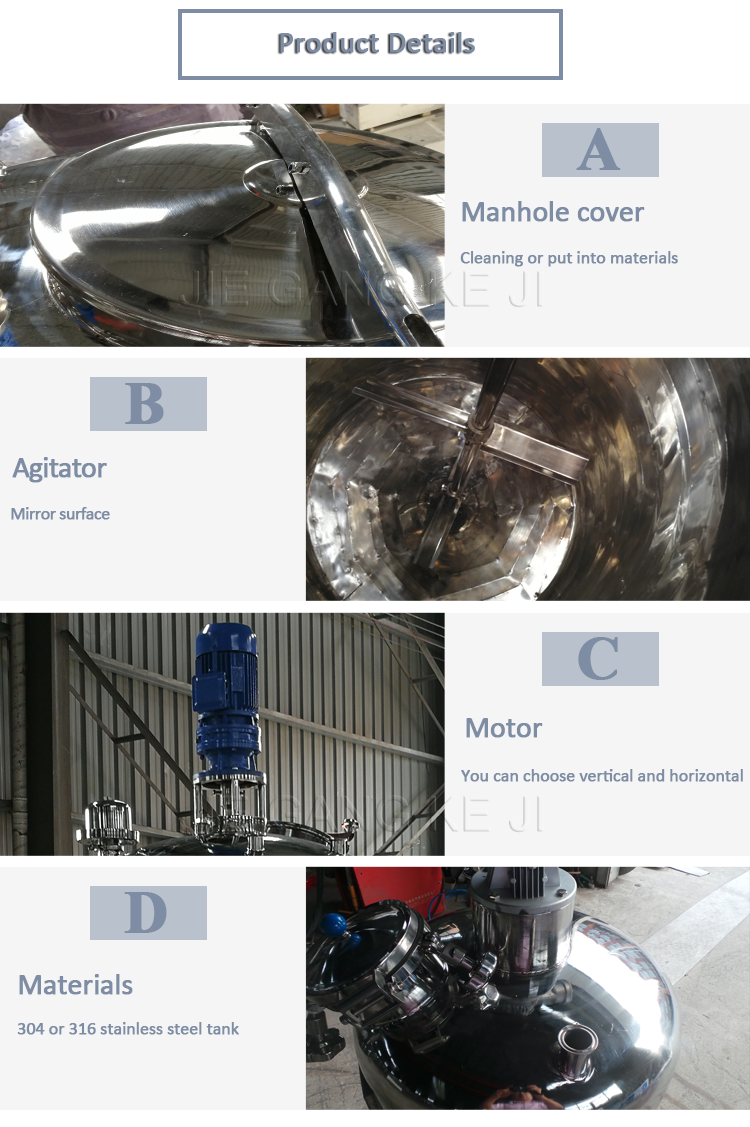 2000L 3000L 4000L stainless steel  jacketed mixing tank price 20 liter stainless steel tank