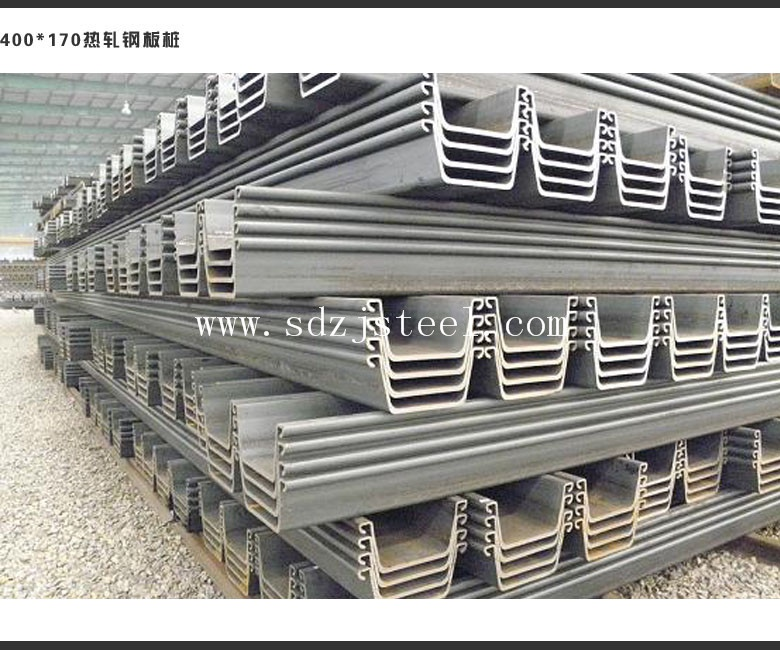 Japan standard SY295 Hot rolled Lassen steel sheet pile