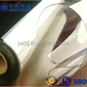 "PET roll manufacture make PET sheet roll with 3"" or 6"" core"