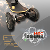 /product-detail/electric-longboard-1650w-36v-10a-remote-control-skateboard-electric-scooter-60674660632.html