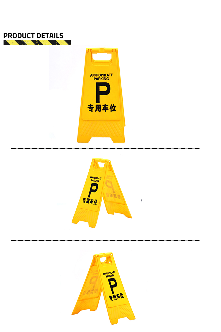 PP Cheap Safety Traffic Warming Sign Barries