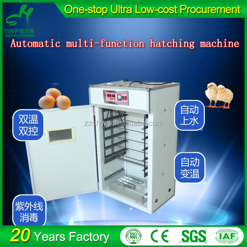 Chicken farms of germany equipment hatching chicken eggs machine goose egg incubator