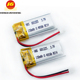 Factory Price Customized Lithium Polymer Battery 3.7V Lipo Battery