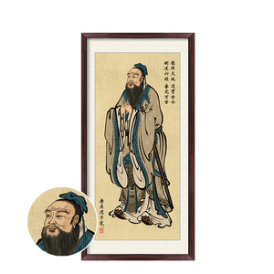 Confucius Portrait National School Confucian Chinese Paintings Hanging Picture Classroom Living Room Decorative Paintings