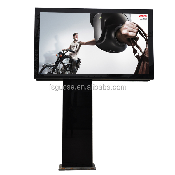steel outdoor structure steel rotating picture frame display stand billboard