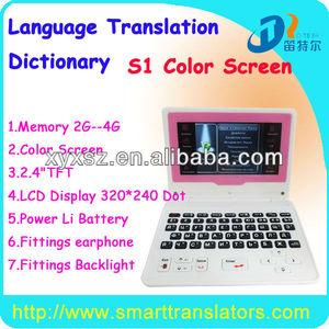 China Bengali English, China Bengali English Manufacturers and