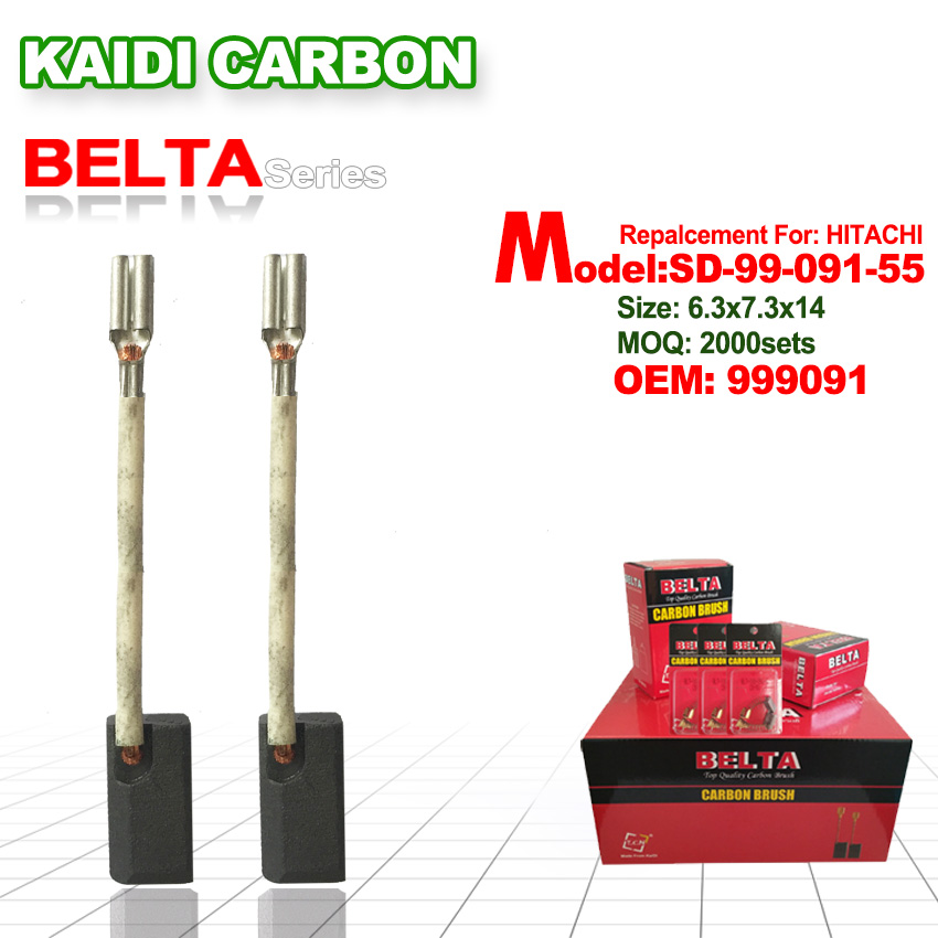 999091electric drill carbon brushes for brand power tools