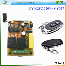 Am/fm transmitter and receiver CY-027 & CY402PC