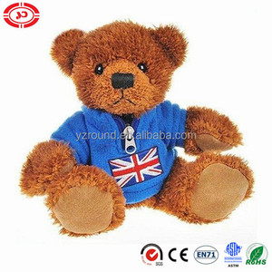 England gentle teddy bear brown color in blue coat with zipper plush fluzzy  toy 4045040435