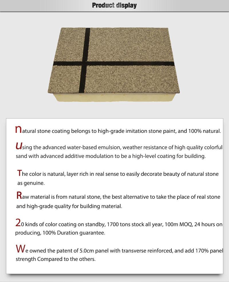 decorative insulation board decorative panel for exterior. Black Bedroom Furniture Sets. Home Design Ideas
