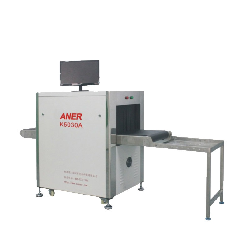 X Ray baggage scanner machine K5030A for inspection of small size cabin&hand baggage