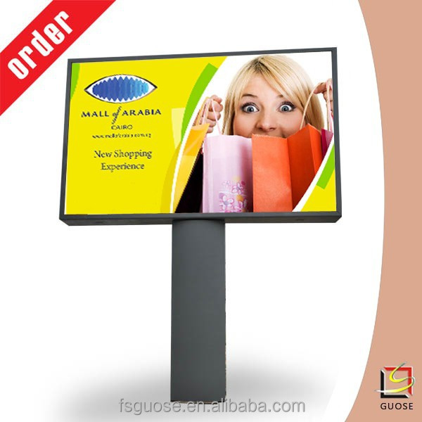 outdoor backlit billboard advertising digital signage stand
