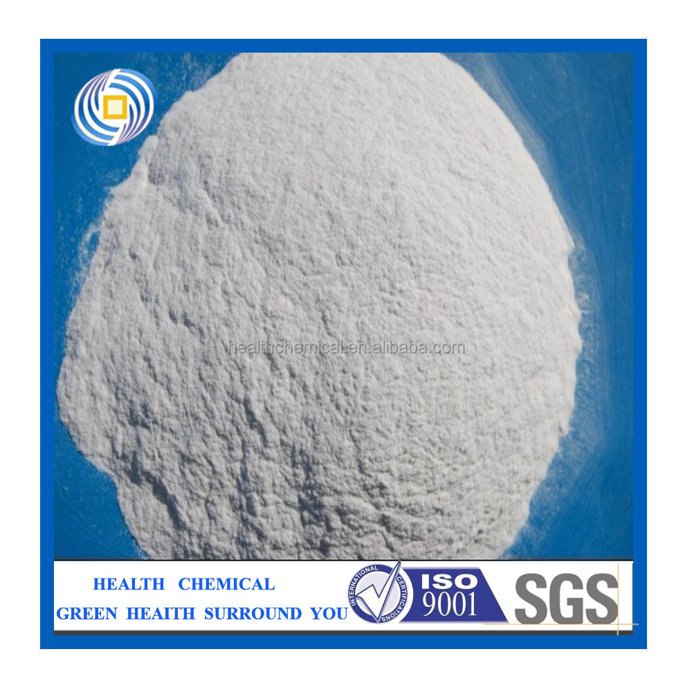 high purity DMPT CAS NO.4337-33-1 Poultry feed additive premix
