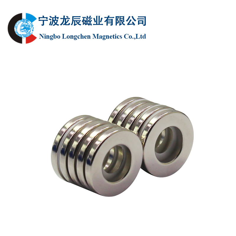 D22Xd12X3mm strong Industrial neodymium magnets with <strong>holes</strong> thin ring magnet
