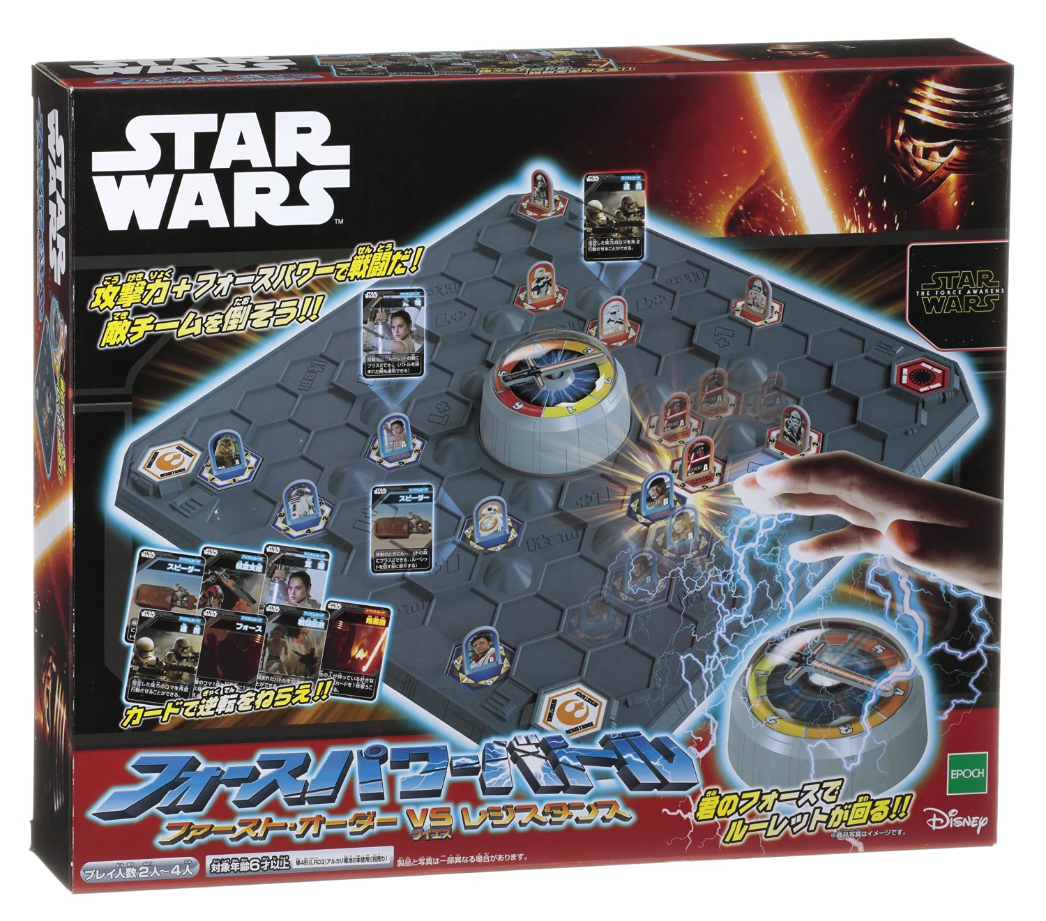 Cheap Battle Force Find Deals On Line At Alibabacom Get Quotations Epoch Star Wars Power Japan Import