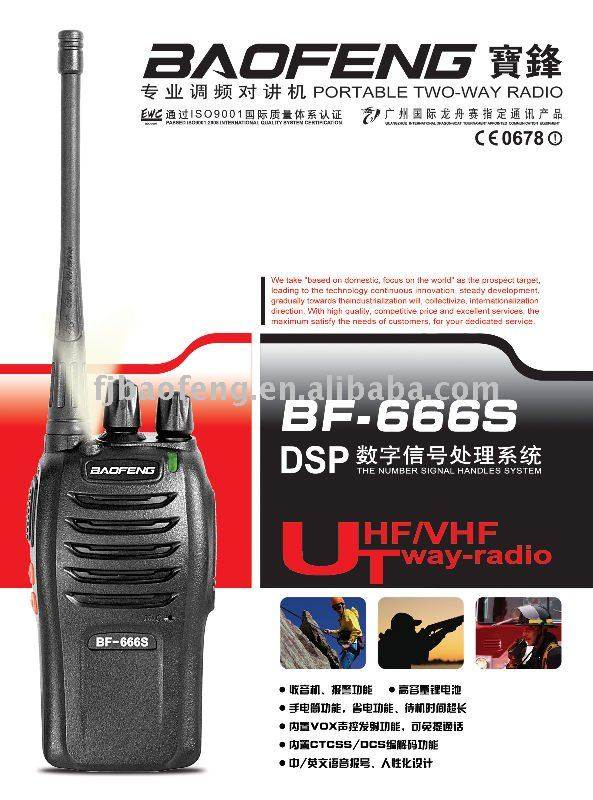 New design talkie walkie with radio two way BF-666s