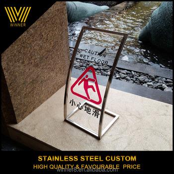 Custom Stainless Steel Wet Floor Warning Sign With Gl