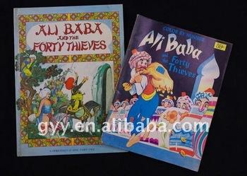 ali baba story in english