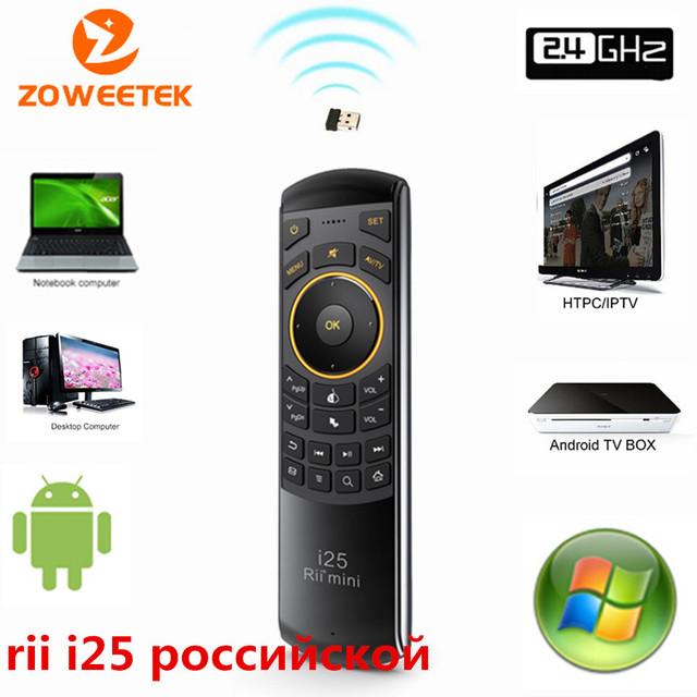 Rii mini i25 клавиатурка + аэромышь / aliexpress.