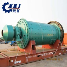 Low price ball mill copper grinding