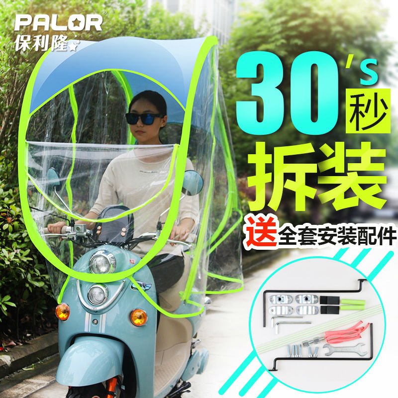 Compare Prices On Bicycle Canopy Online Shopping Buy Low