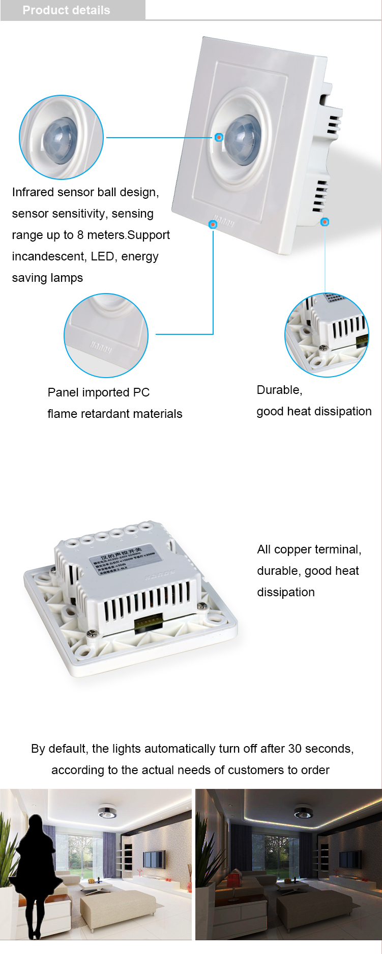 passive infra red A passive infrared motion sensor is a security device that detects motion by looking out for the presence of infrared energy this type of motion detector is very popular, and these devices make for an excellent addition to any security setup.