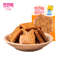 Xiangxiangzui 100g Dried Tofu Snack Sichuan Food Snack Vegetarian Vegan Food Spiced Dried Tofu