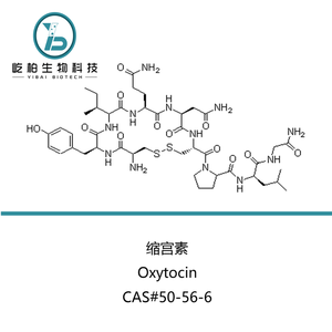 Oxytocin, Oxytocin Suppliers and Manufacturers at Alibaba com