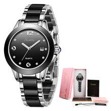 SUNKTA новые часы из розового золота, женские кварцевые часы, дамские Роскошные Брендовые женские наручные часы, часы для девушек, часы для жен...(Китай)