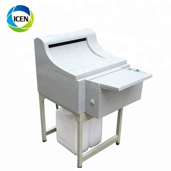 IN-D1775 x-ray dental film processor automatic medical x ray film processing machine x ray auto film processor with CE ISO