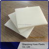 black plastichdpe block / 5 years gurantee customized and High Operating Temperature engineering plastic hdpe sheet /plate