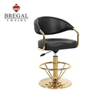 New Design Hot Sell Adjustable Casino Chair with Brass Base