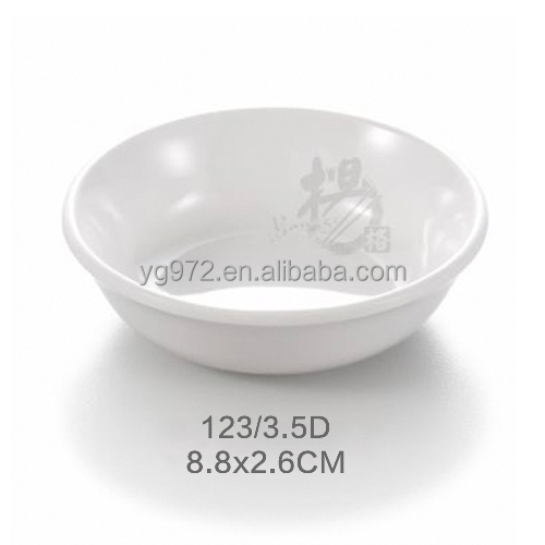 103D Japanese melamine round sauce containers