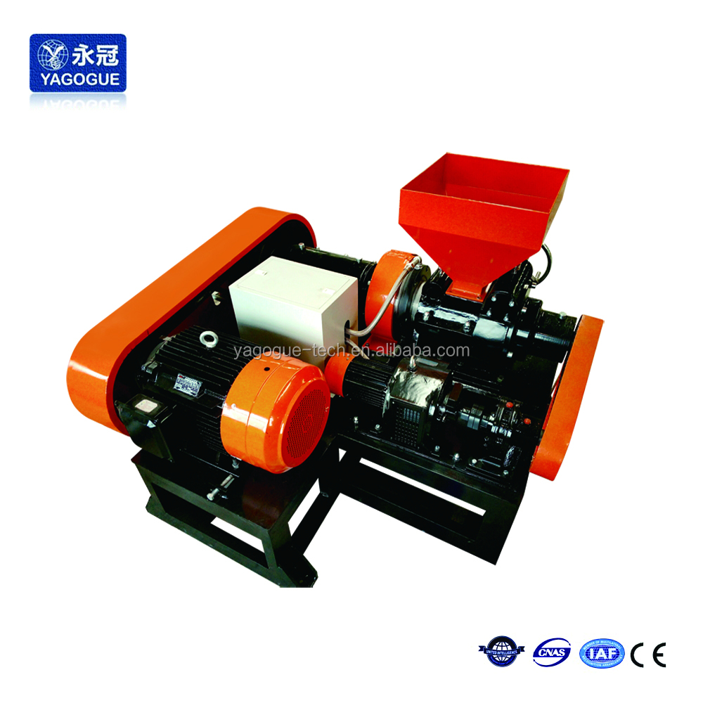 low reasonable factory price rubber pulverizer