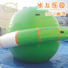 Floating Lounger Inflatable Adult Swimming Pool Water UFO floating peg top