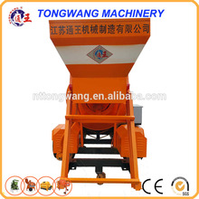 good quality concrete mixer with plastic drum made in China