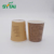Wholesale Disposable Single Wall Paper Cup with Customized Logo Printing