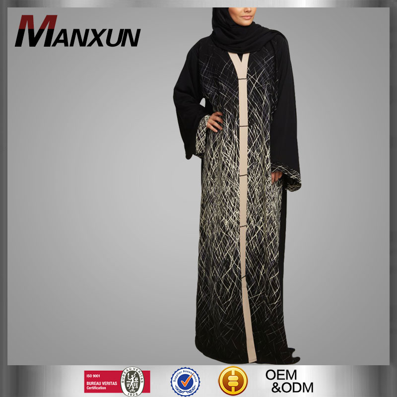 Latest Abaya Designs 2016 Dubai Long Dress Muslimah Ladies Open Front Cardigan
