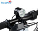 D011 Road bicycle light 2100LM mountain bike accessories 212m lighting range outdoor fun & sports bike light