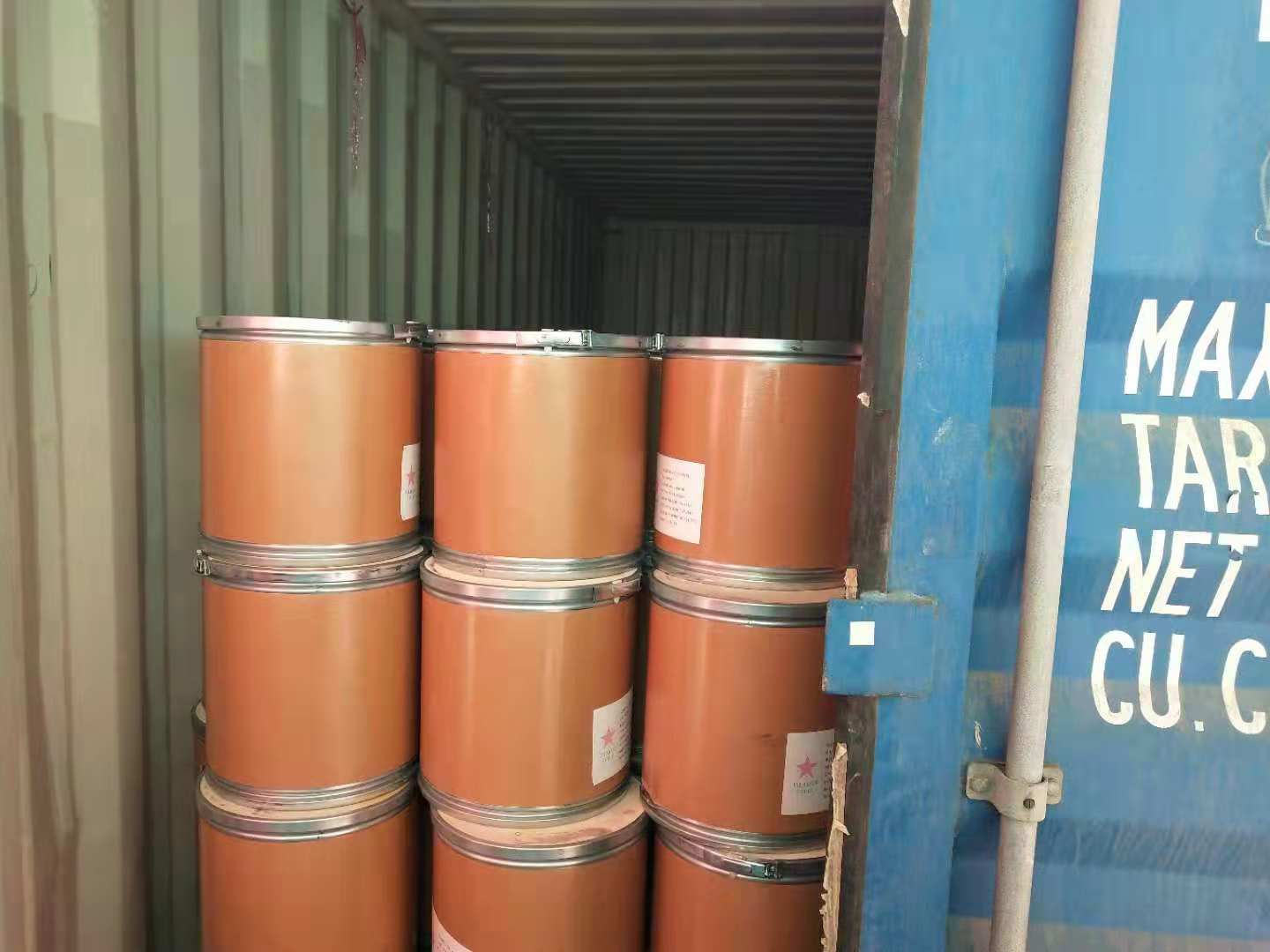 Amoxycillin Trihydrate Compacted USP EP 61336-70-7