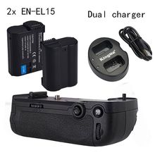 Meike Vertical Battery Grip for Nikon D7100 D7200 as MB-D15, 2* EN-EL15 Dual charger