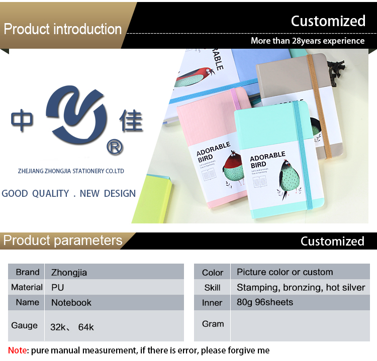 2019 Best Price Smart Custom Printing Notebook With Elastic Band