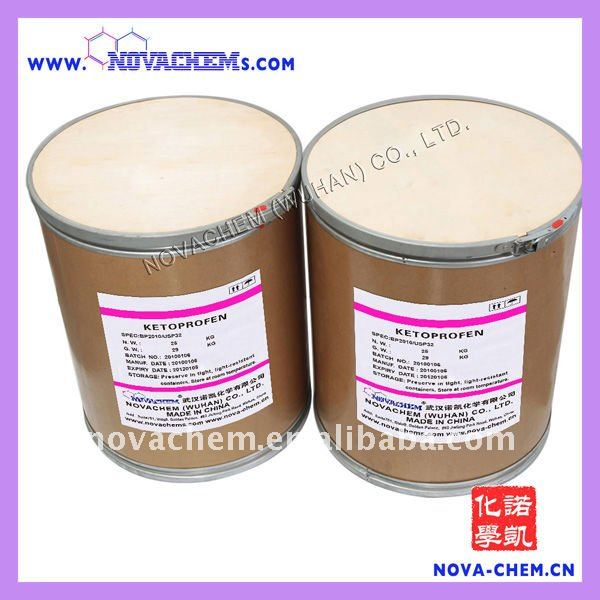high quality Cetoprofeno (Ketoprofene) pharmaceutical raw materials USP34 Pass FDA CEP