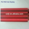 1/4Scan driving 320*160mm smd3528 full color outdoor red ph10 led display module